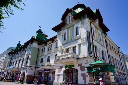 Chabarowsk Architektur in Russland