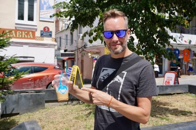 Eiskaffee im Sommer