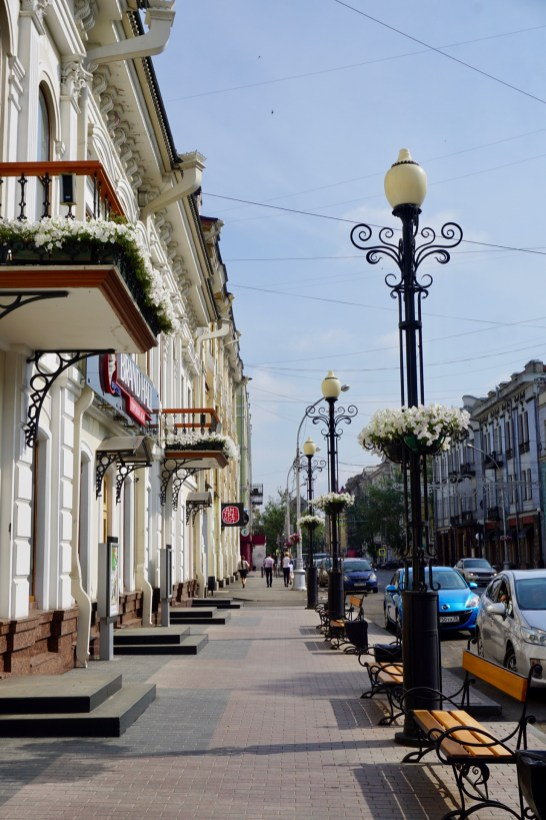 Karl Marx Avenue Irkutsk