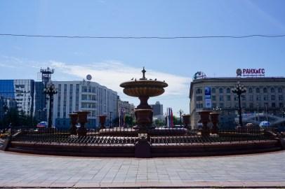 Springbrunnen in Russland Far East