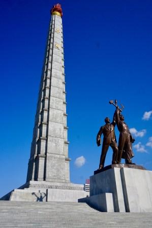 Denkmal der Chuche-Ideologie
