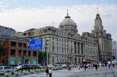 The Bund im September