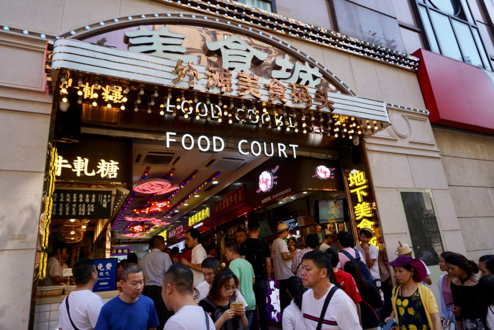 Food Court in China