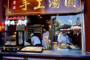 Garküche in China