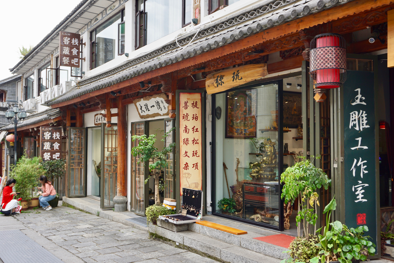 Historisches Dorf in China
