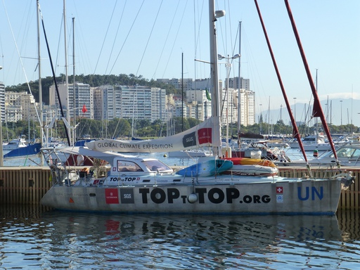 2012-08_toptotop-annual-report_brazil-rio-icrj_pachamama.JPG