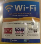 "143 Tokyo Metro/Subway Stations in Tokyo to get ""hassle-free"" WiFi spots"