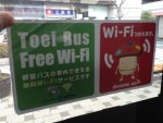 HOW TO : Connect to free WiFi on the Tokyo Toei Bus service