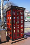 European style telephone booth (box) at Hiroo