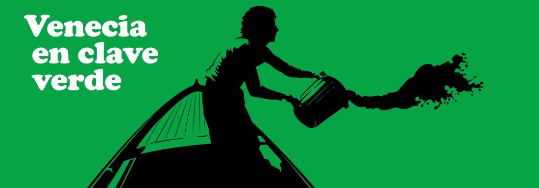 venecia-en-clave-verde-uribiru-bellas-artes.jpg