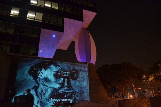 Instituto Tomie Ohtake Foto: Divulgação
