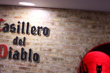 Estande Casillero del Diablo - Foto: ExperimenteSP