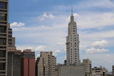 Banespa visto de um dos mirantes do Edifício Matarazzo - Foto: ExperimenteSP