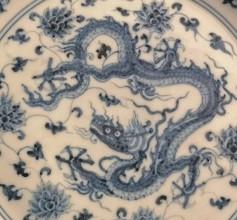 dragon asie faisant parti des décors en art asiatique expertisé par dominique Picault