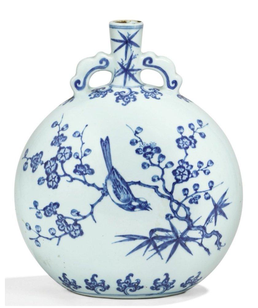 gourde en porcelaine d'époque Yongzhen.