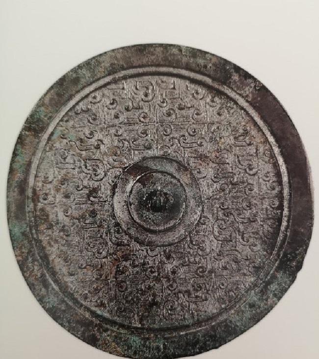 Miroir en bronze de l'époque des Royaumes-combatants.