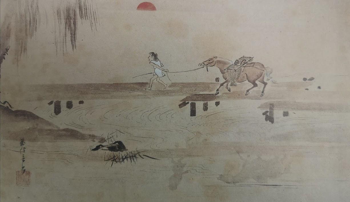 Le pont traversé. Hanabusa Itcho (1652-1724).