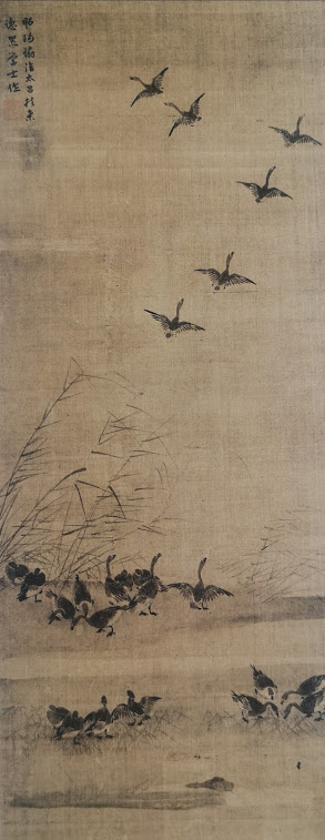 vol d'oie sauvages artiste Tesshu-Tokusai