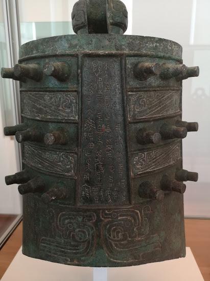 Cloche en bronze de Chine.