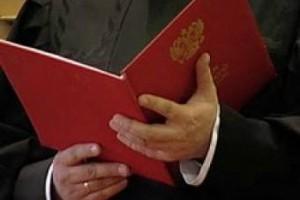 Исковое заявления на отказ от стрхавки по кредиту страхования жизни