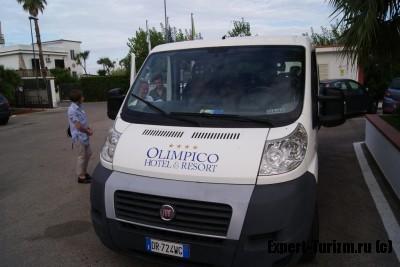 Трансфер Hotel Olimpico