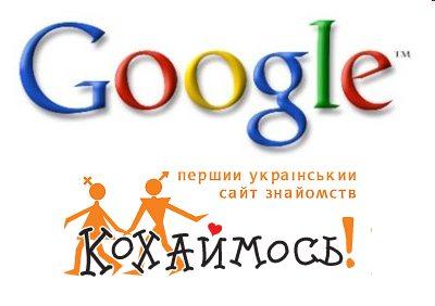 googleua