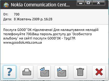 goodok4