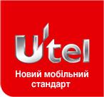 utel-logo