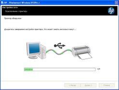 wi-fi-setup3