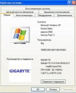 gigabyte-m1022c-23
