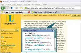 Словарь Langenscheidt для ПК на Windows