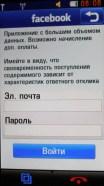 lg_mini_gd_880_16