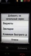 lg_mini_gd_880_7