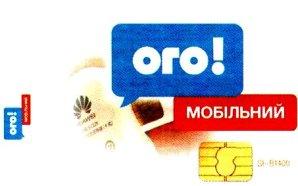 ogo-mobile