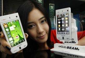 Samsung AMOLED Beam: телефон со встроенным мультимедийным проектором
