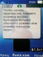 sony_ericsson_elm_14