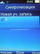 sony_ericsson_elm_15
