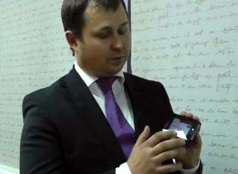 Adobe Systems Даниил Ключников