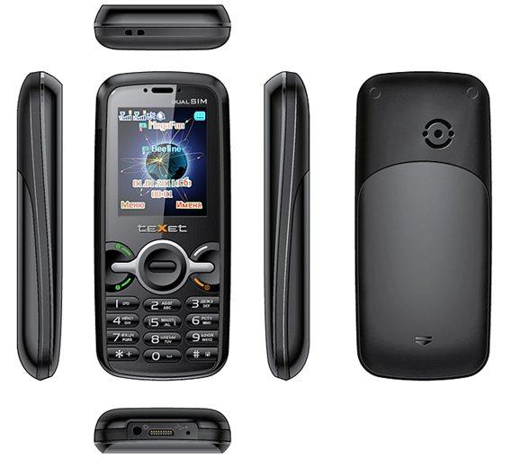 дешевые Dual SIM телефоны