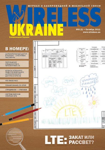 Wireless Ukraine