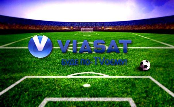 Viasat запустил HDTV