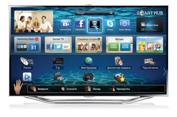 Samsung UE46ES7500SX Smart TV