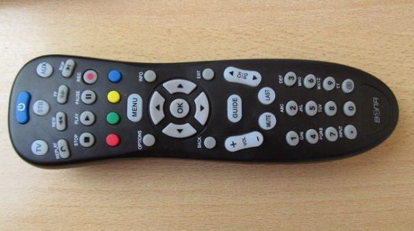 пульт для Воля Smart HD