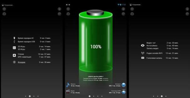 ест батареи Lenovo A3000