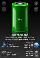 батарея Lenovo A706