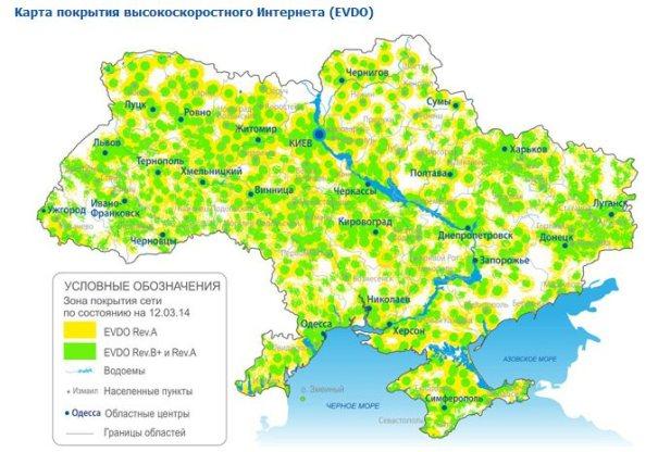 карта покрытия Интертелеком