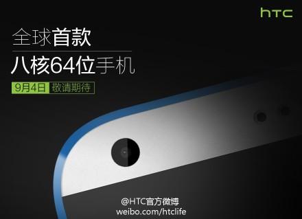 HTC_Desire_820_01