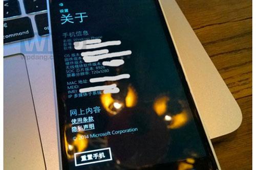 Nokia_Lumia_830_02