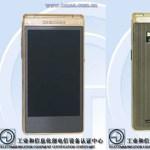 Китайская TENAA одобрила Android-раскладушку Samsung Galaxy Golden 2