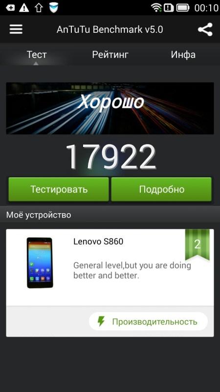 IMG_2422